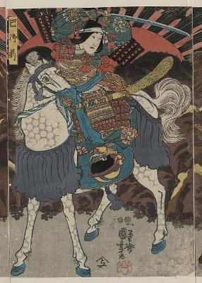 japan_tomoe_gozen ее (286x400, 33Kb)