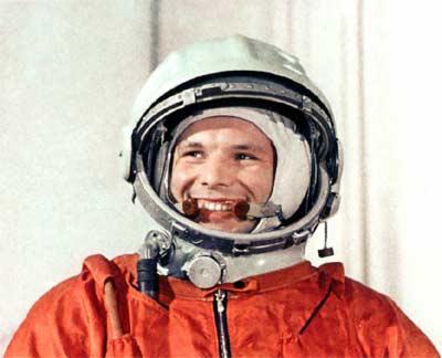 Гагарин облетел земной шар за