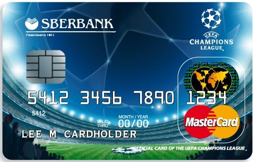 Mastercard standard молодежная с индивидуальным дизайном