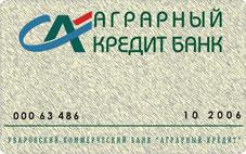 (227x142, 15Kb)