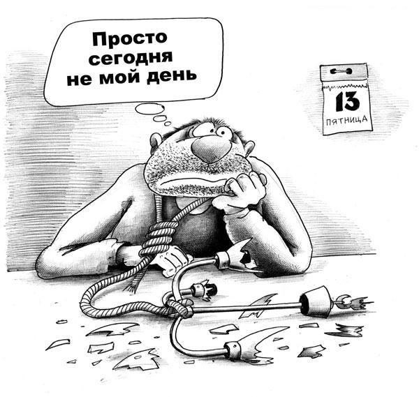 http://img0.liveinternet.ru/images/attach/c/0/41/108/41108672_53510.jpg