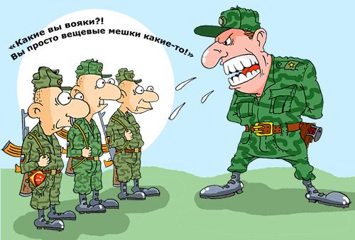 военные люди картинки нарисованные