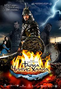 the unmatched legacy of chingis khan While genghis khan's territories grew exponentially after his death to eventually become history's largest-ever contiguous land empire, tamerlane's land conquests didn't last long after.