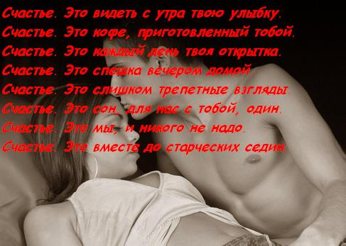 erotika-v-proze-konchil-v-rot-nichego-strashnogo
