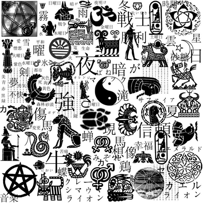рисунки знаками и символами: