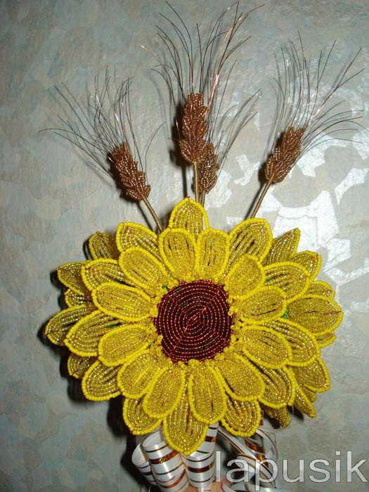 Подсолнухи.  Делались на заказ.  Диаметр цветка 12 см, высота 30 см.