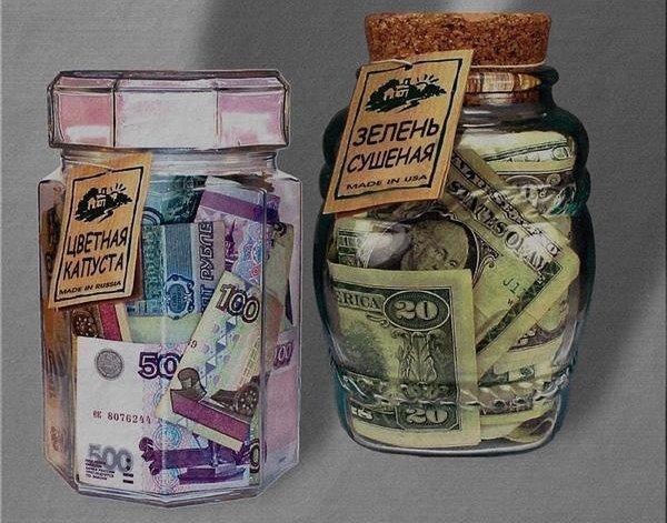 Курс евро на 31.01 13