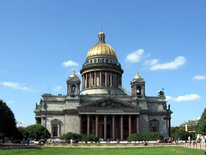 Блистательный Санкт-Петербург.  Исаакиевский собор.jpg.