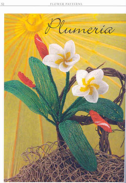 Французская техника: цветы из бисера (French Beaded Flowers: Featuring...