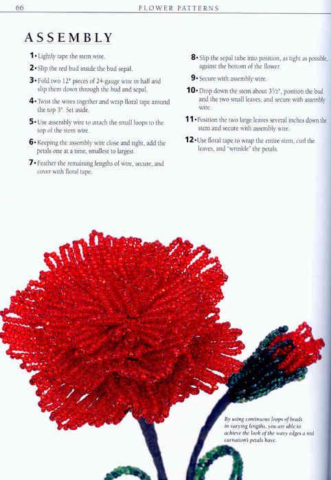 Книга как сплести красивые цветы из бисера.