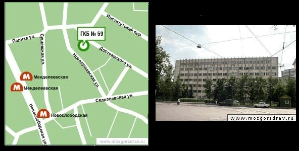 Архангельский медицинский центр им. семашко