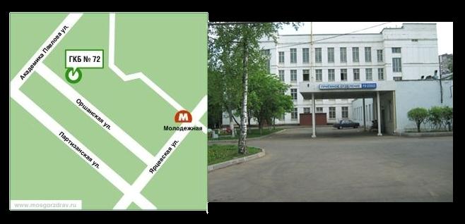 79 поликлиника москва официальный