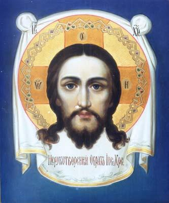 ЯВЛЕНИЕ СПАСИТЕЛЯ ГОСПОДА НАШЕГО ИИСУСА ХРИСТА В 1926 Г. ВБЛИЗИ КИЕВА