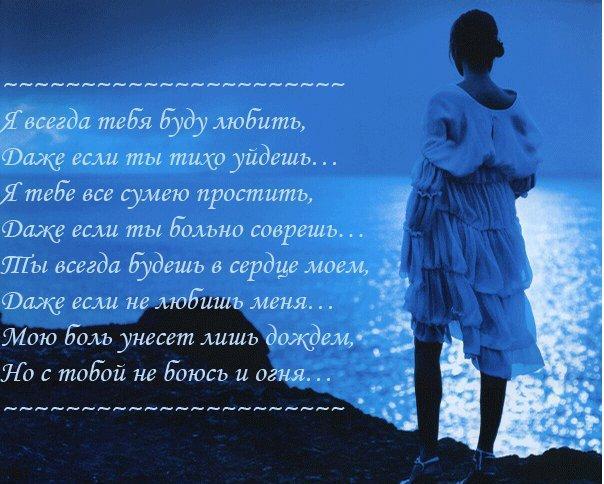Стих самому тихому