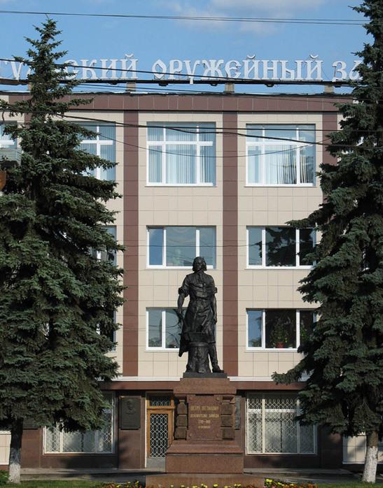 Русская церковь готова помогать Константинопольской в создании благоприятных условий для окормления нового православного населен