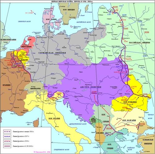Геополитические, экономические и психологические последствия Первой мировой войны.  Мир перестал быть глобализованным...
