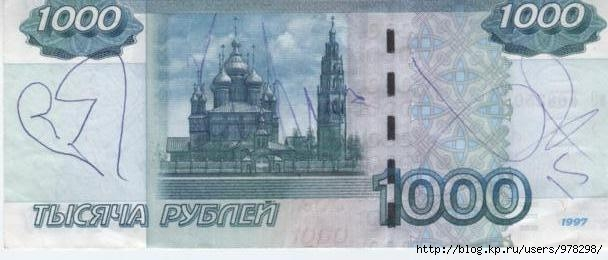 помогу получить автокредит в москве