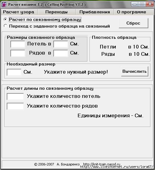 """,""www.web-stock.info"