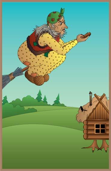 баба-яга (создана в Adobe Illustrator). баба-яга (создана в Adobe Illustrator) (443x678) .