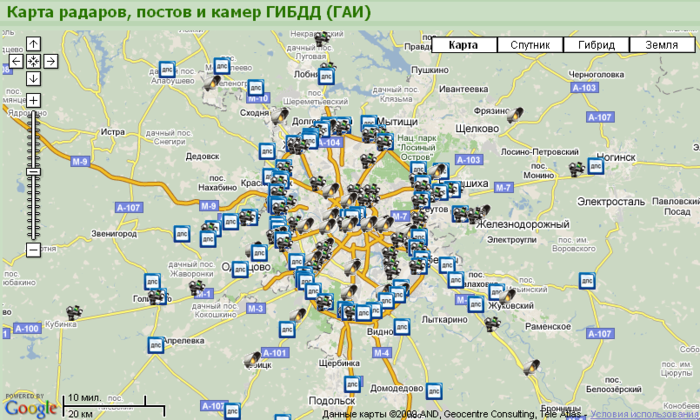 компания Glissade список мест установки камер видеофиксации в томске правильно носить термобелье