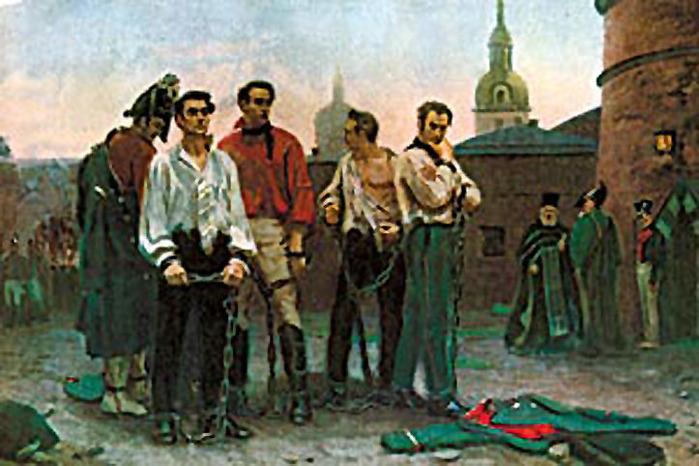 Казнь восставших на Сенатской площади.