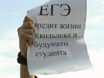 13 школьников в Ярославской области не набрали ни одного балла на ЕГЭ по математике.