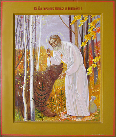 Молитва к иконе божией матери троеручица