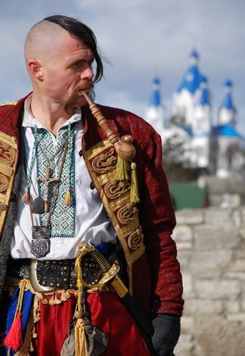 Traditional Ukrainian names were the names of saints or biblical characters that had Jewish, Latin or Greek origin. In addition, in Ukrainian culture there are the names of the Scandinavian origin, which brought together the Varangian knights. Such names, for .