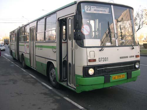 Расписание автобусов на www.tyr74.ru.