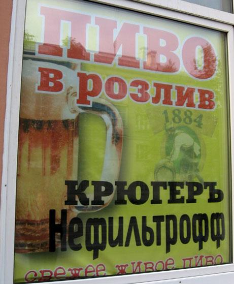http://img0.liveinternet.ru/images/attach/c/0/46/153/46153041_071.jpg