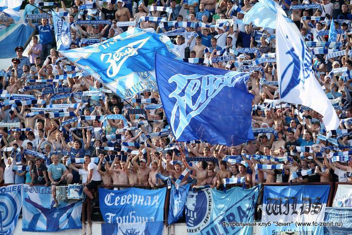 футбол 2009
