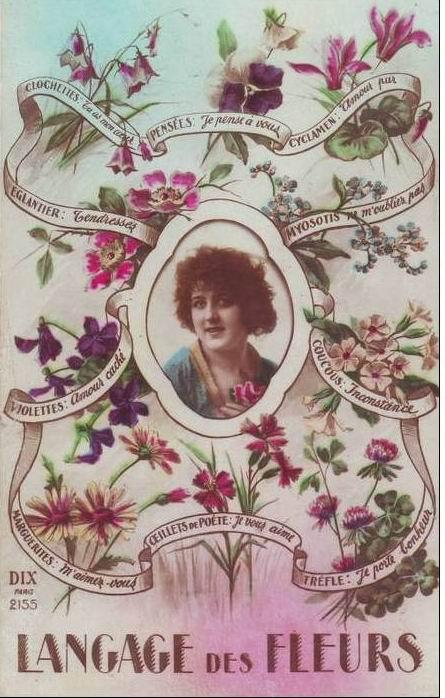 Язык цветов старинные открытки 35