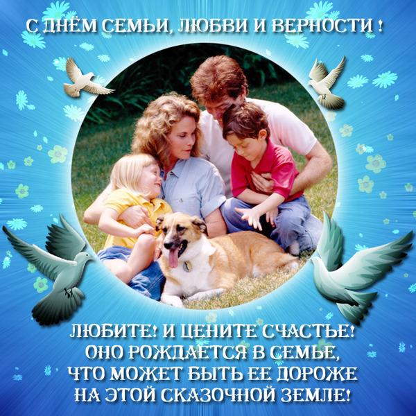 Красивые картинки про семью и детей