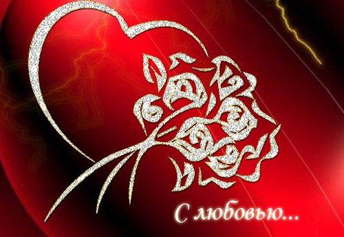 http://img0.liveinternet.ru/images/attach/c/0/46/910/46910204_1248917498_0af75a7d068b.jpg