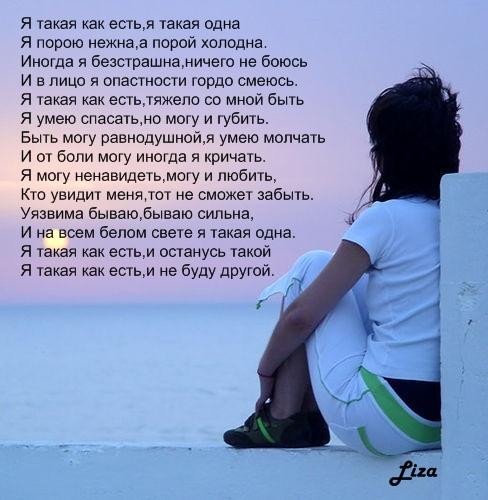 итальянском стихотворения о себе кто я Геннадьевич