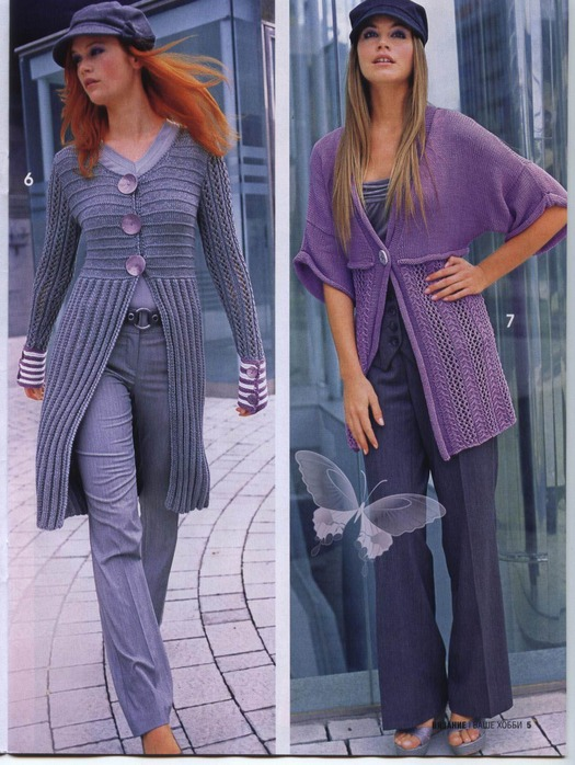 Одеваемся со вкусом.  Кардиган вязаный .  Кройка, шитье, вязание - способы и приемы.