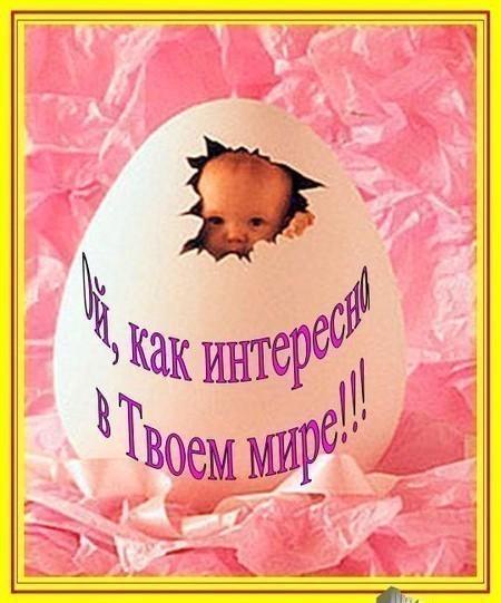 Открытки в день родов 546