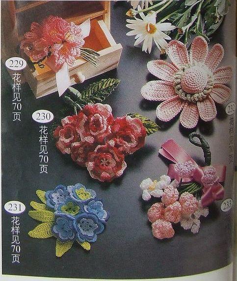 украшение из вязаных цветов