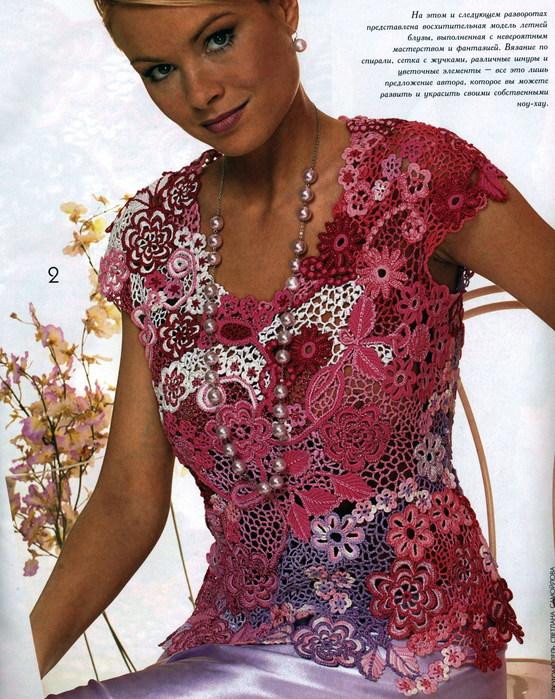 Розовая кофточка из листочков и цветочков.  Read more.