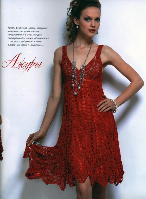 Теги: вязание крючком вязаное платье. .  Платья крючком, схемы можно...