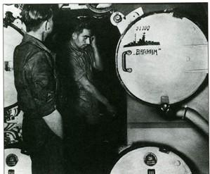 Подводная война стальная труба и
