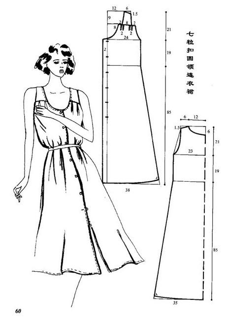 Шитье Выкройка Платье С Запахом