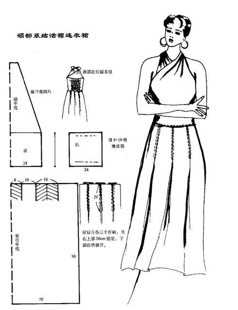 Японская книга с выкройками.  Подгибка чешуйками.  Выкройки сарафанов и летних платьев.  Очень просто.