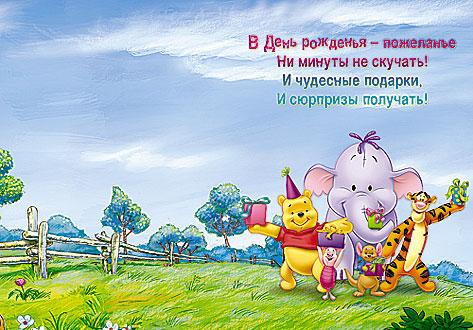 http://img0.liveinternet.ru/images/attach/c/0/47/990/47990348_den_rozhdeniya.jpg