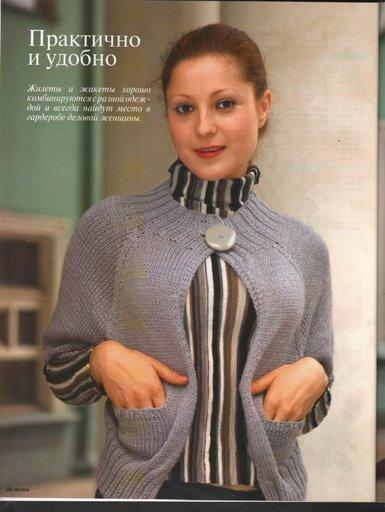 полотна болеро крючком с верху для женщин носить повседневное термобелье