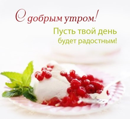 http://img0.liveinternet.ru/images/attach/c/0/48/184/48184100_0908d52246a2a02248b8368f36943b46.jpg
