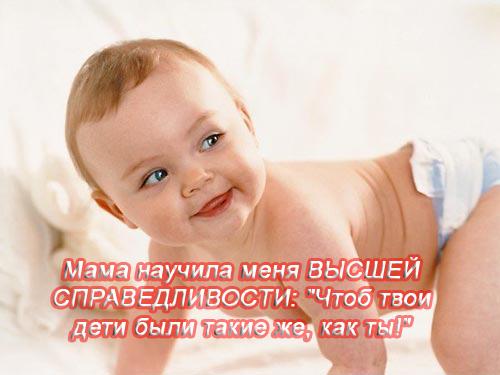 Повышенная температура у ребенка 9 Месяцев 7я.ру.  FAQ Консультации специалиста температура у детей Высокая...