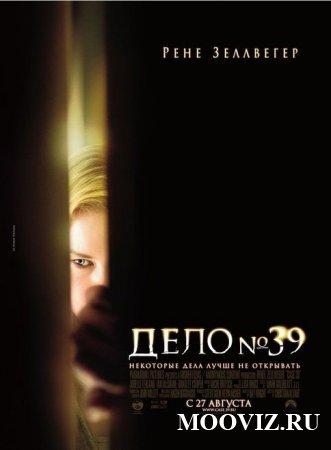 Фильмы с Эндрю Эйрли - фильмография - кино, фильм смотреть онлайн в хорошем качестве.