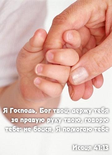 http://img0.liveinternet.ru/images/attach/c/0/48/62/48062305_1251441378_v_nadezhnoy_ruke11.jpg