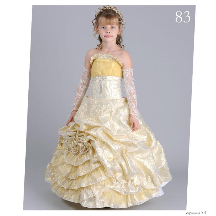 Дневник.  Платья для маленьких принцесс-4